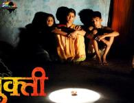 Mukti- The Final Freedom, directed and written by Machhindra More under the production banner of Long Ice Land Production. The star cast of the film includes Nandu Madhav, Tejaswini Pandit,...
