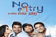 No Entry Pudhe Dhoka Aahe is a story of 3 friends Kishan, Prem and Sunny. Kishan loves his wife but harassed by her suspicious nature, on the other hand Prem...