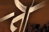कृद्र रत्ना घडविला या जागी तुलसी । म्हणुनी कां तुच्छ रामायण मानसी? ।। १।।  प्रेरिलाज्ञानेश रचावयाज्ञानेश्वरी वरदायी । शतचौदाव्याज्ञानेश रचावयाज्ञानेश्वरी वरदायी ।।२।।  अंतः प्रेरणा जिजाईचा हिंदुराष्ट्र व्हावे बा...