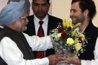 Rahul Gandhi becomes party vice-chairman. राहुल गांधी झाले उपाध्यक्ष कॉंग्रेसचे राहुल गांधी ( Rahul Gandhi ) आता उपाध्यक्ष पद सांभाळणार आहेत, त्यांनी आता उपाध्यक्ष पदाची जबाबदारी स्वीकारली आहे. उपाध्यक्ष झाल्यावर...