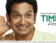 Time Please is a marathi movie of a couple embarks on the journey of falling in love with each other after marriage. Director of the movie is Sameer Vidwans and producer are Pratisaad Productions...
