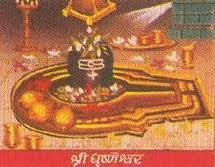 Grishneshwar/Grushneshwar Jyotirlinga is one of the 12 Jyotirlinga holy places specified in the Shiva Purana.Grishneshwar is accepted as the Last or (twelfth) Jyotirlinga on the earth. This journey site is...