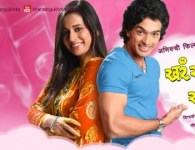 Khara Sangu Khota Khota is a marathi movie release under the production Abhiruchi Films. Starcast of the movie are Ashok Saraf, Sayaji Shinde, Nirmiti Sawant, Analesh Desai, Trishala Shah, Hemangi Velankar, Dipjyoti...