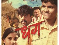 Film which has won over 47 Awards, including 3 National Awards, is set for a 07 March 2014 release 28 March 2014, Mumbai: DAR Film Distributors (DFD) today announced that...