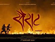Sairat(2016)marathi movie : Marathi movie Sairat is to be released on 1st January 2016 under the banner ofEssel Vision & Aatpat Production. director of movie isNagraj Popatrao Manjule and producers...
