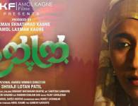 Halal (2016)-Marathi Movie : Halal is a Marathi Movie releasing under the banner of Amol Kagne Films. Producer of the movie are Laxman Eknathrao Kagne and Amol Laxman Kagne and director...