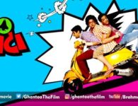Ghanta (2016) – Marathi Movie Ghanta is a marathi movie. Story is about 3 friends, who just passed out from college and try their hand in betting to earn money. This...