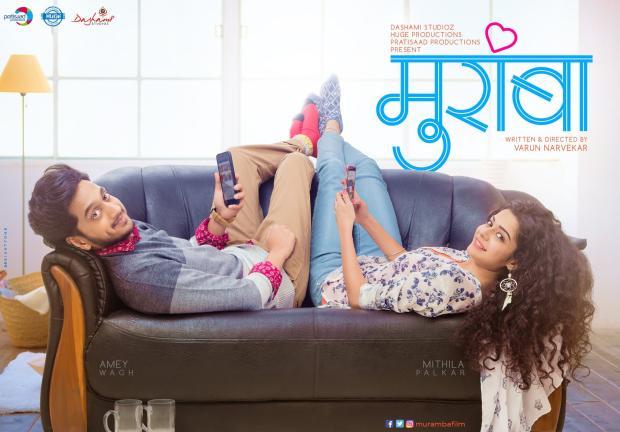 Muramba-Marathi-Movie-Amey-Wagh-Mithila-Palkar
