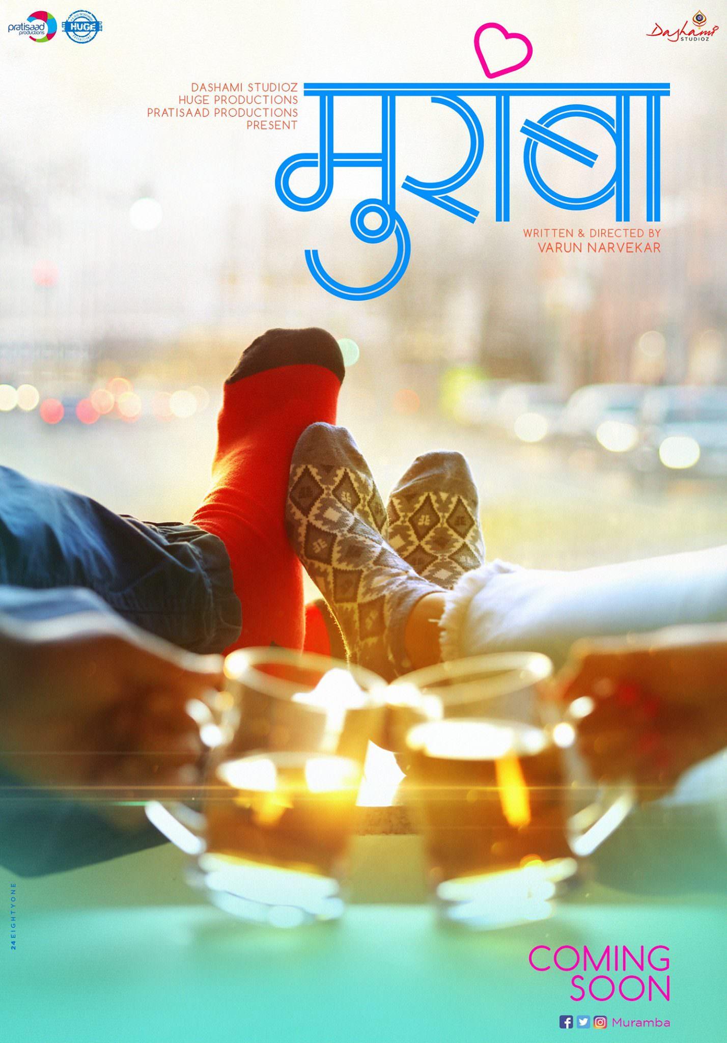 Muramba-Marathi-movie-First-Look-Poster