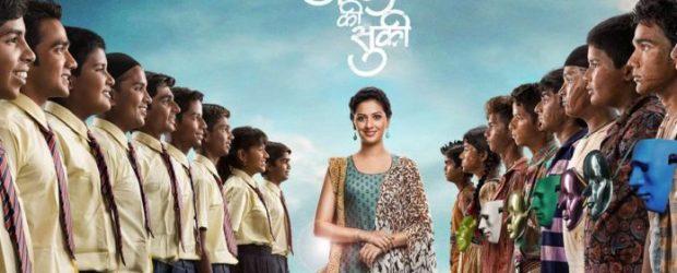 Oli Ki Suki (2017)– Marathi Movie : Oli Ki Suki is upcoming drama movie in marathi film industry produced by Vaibhav Uttamrao Joshi and directed by Anand Dilip Gokhale. Oli...