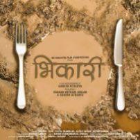 bhikari movie poster