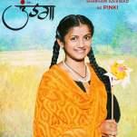 Sharvari-Gaikwad-Undga-Marathi-Movie
