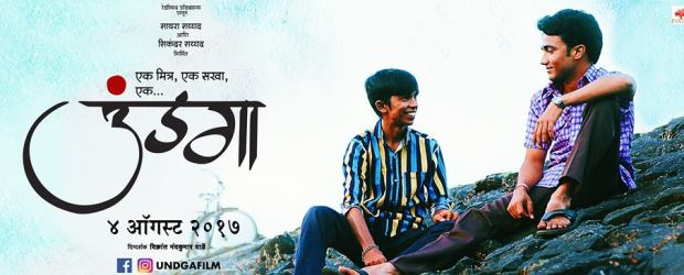 Undga (2017) – Marathi Movie : Vijya, a studious boy, and Ganya, a mischievous troublemaker, are best friends and have only recently completed their secondary education. Both the boys are...