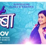 Rangila-Rayaba-Marathi-Movie-696x265