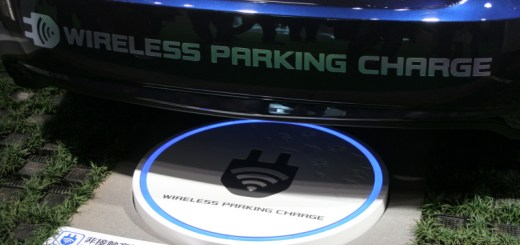 Electic_car_wireless_parking_charge_closeup