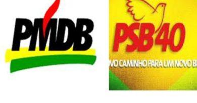 pmdb-e-psb
