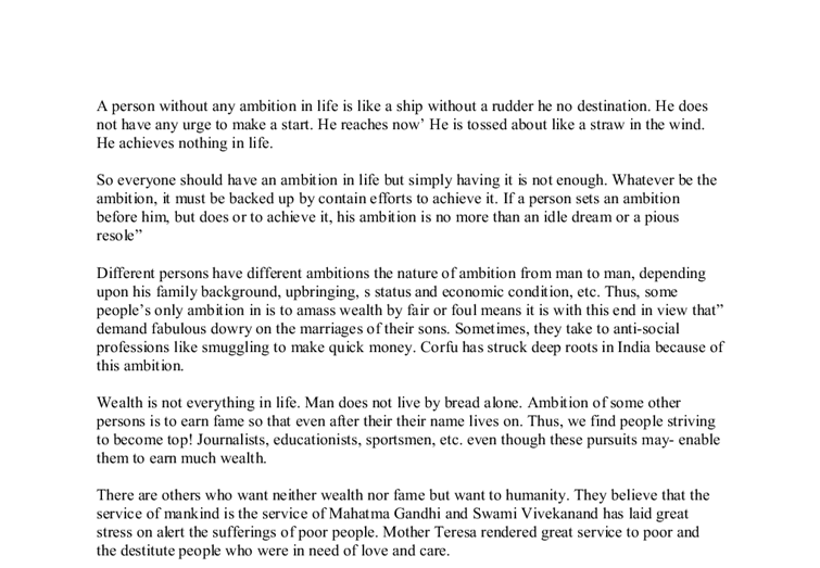 My ambition in life general essay