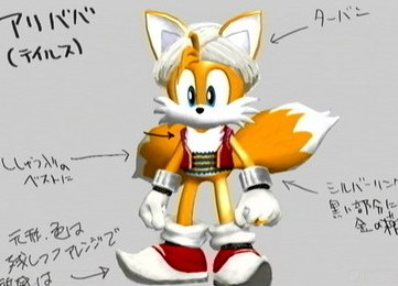 tails_alibaba