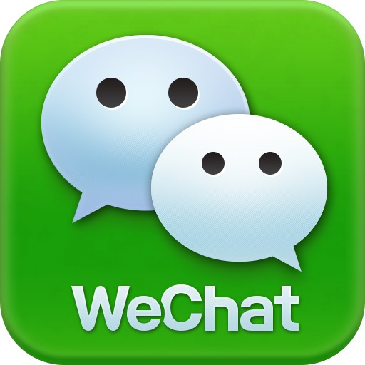 Wechat South Africa Wants Your Brand Marklives Com