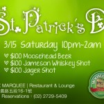 SOHO X MARQUEE St. Patrick's Day Weekend Special!