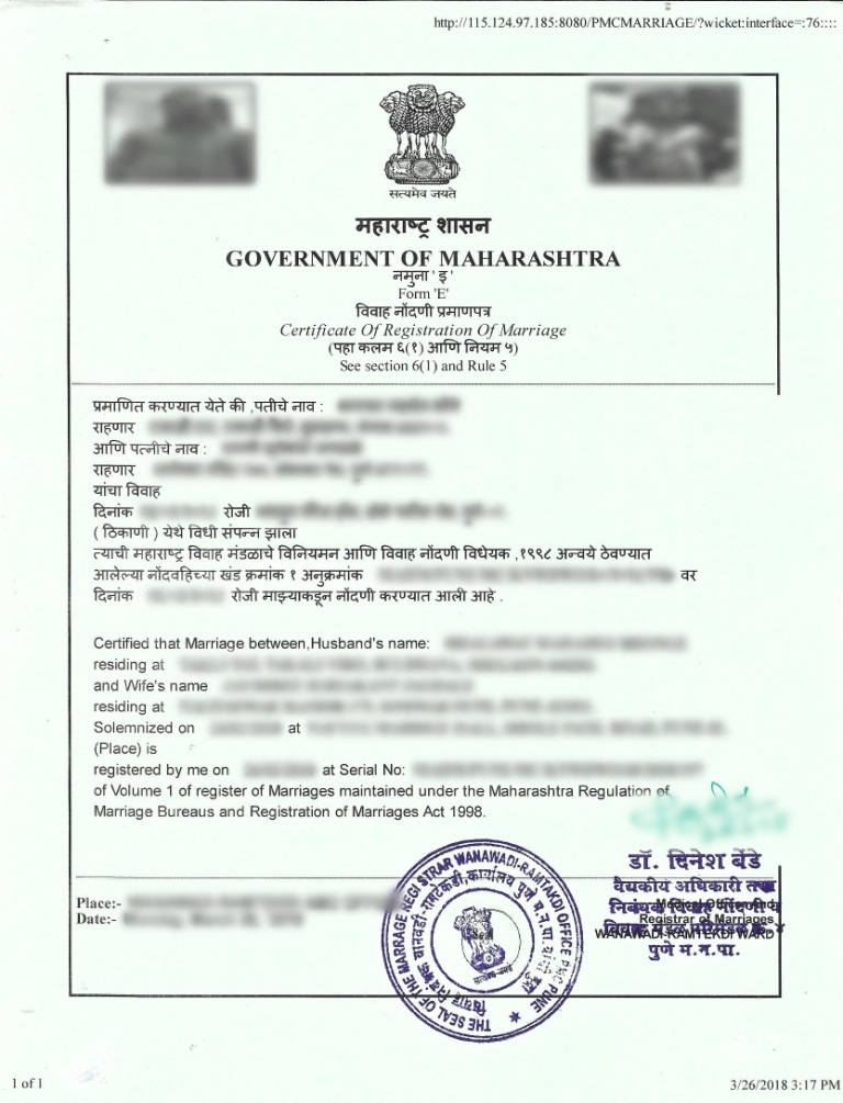 Marriage Registration Certificate Within Maharashtra Navyug