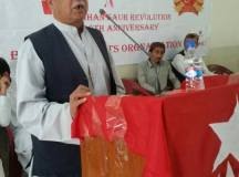 arbab ghulam from ANP