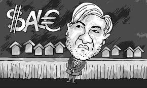 privatization and Ishaq dar cartoon