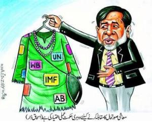 Ishaq Dar's Solution for Improving Economy Cartoon