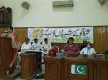 Labor Conference Gujranwala 02