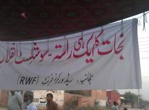 May Day Program, Labor Colony, Lahore 03