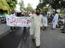 Lahore Protest 14 August 2016 (5)