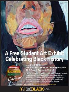 In-store poster promoting Black History Moments on Canvas competition.