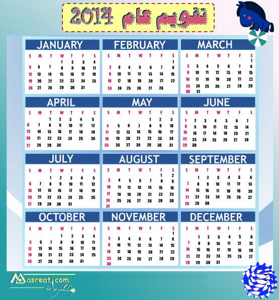 Ad Bc Gregorian Calendar Anno Domini Wikipedia Calendar Converter Bc To Ad Converter Dedalnorth