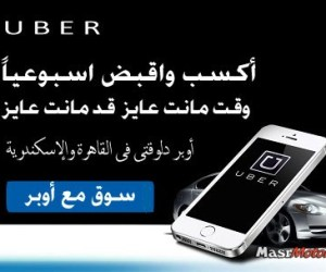 Join uber