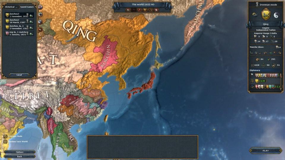 EU4 Qing Phase 2