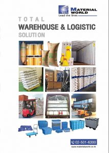 TOTAL_WAREHOUSE+LOGISTIC_SOLUTION