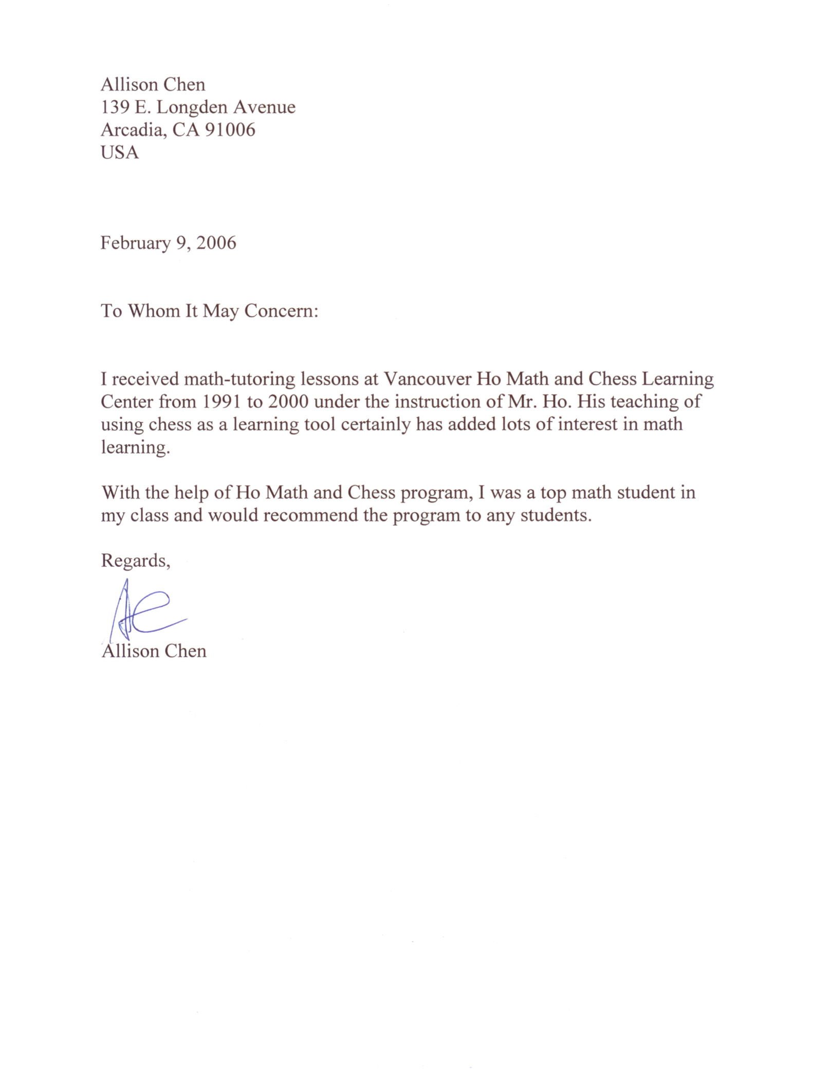 recommendation letter sample for math teacher professional recommendation letter sample for math teacher sample recommendation letter from a teacher thoughtco sample recommendation letter