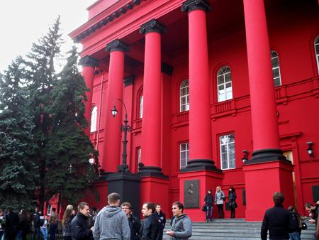 kiev-shevchenkouniv