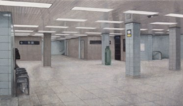 Dundas West Subway Station