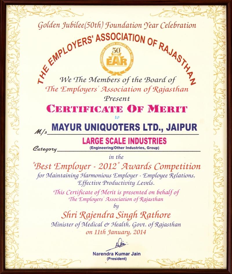 merit award certificate template xv-gimnazija