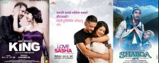 king-love-sasha-sabda
