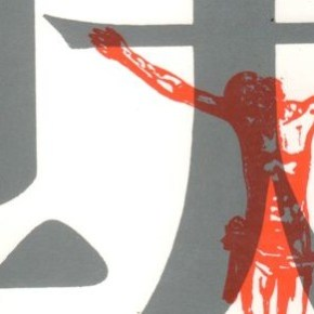 The Christ of Silence, Part One: Prayer and the Folded Arms of God