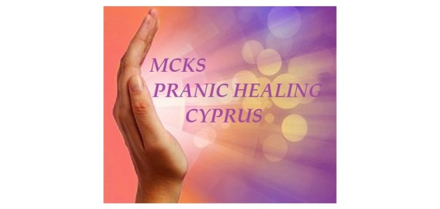 Your Hands Can Heal You – MCKS Pranic Healing
