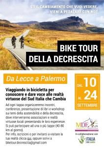 Bike tour 2016