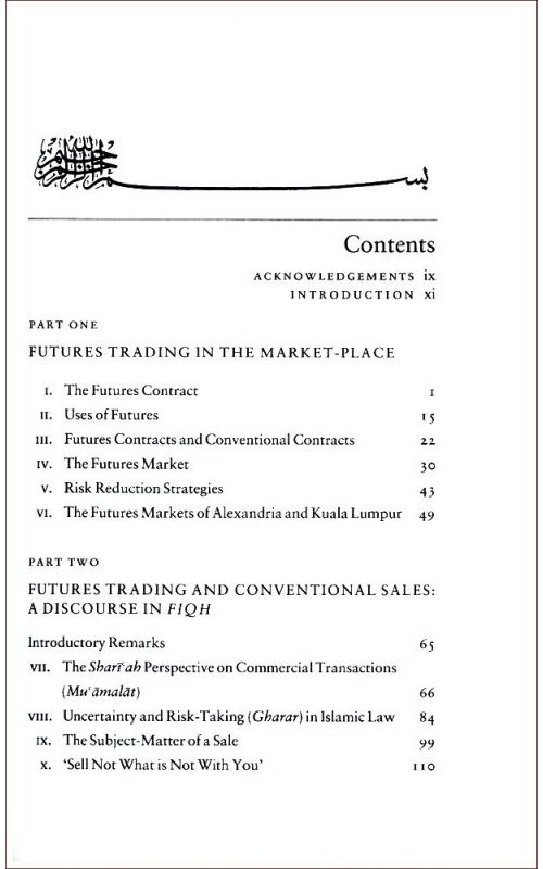 Islamic Commercial Law  An Analysis of Futures and Options - what is an analysis