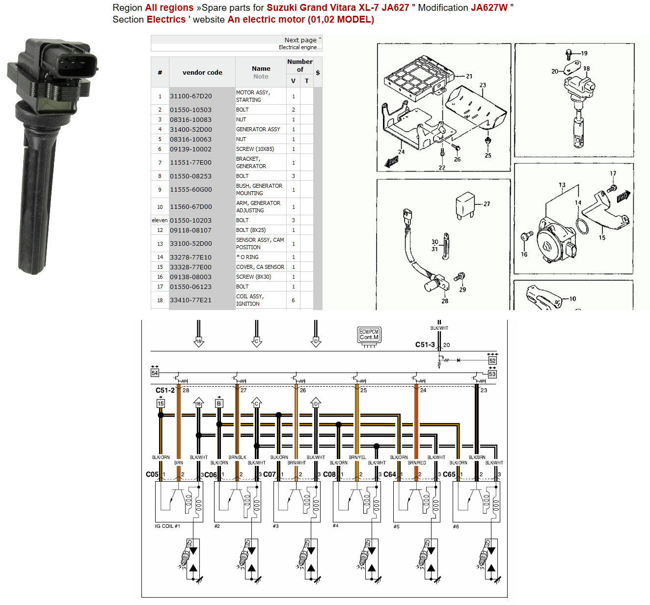 98 grand am wiring diagram 2.3