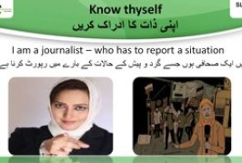 "Webinar on ""Ethics of Good reporter"" 31-03-2015"
