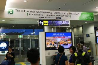 ICA welcome banner at Fukuoka airport, photography by S. Rodgers