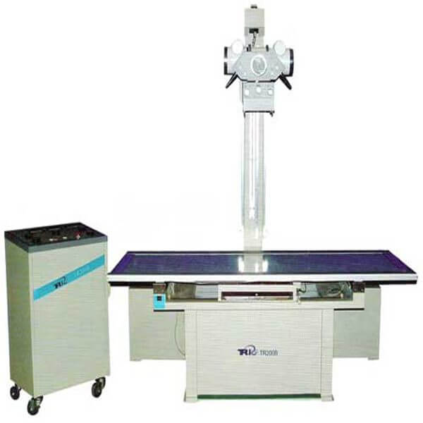 TR-200B Medical Diagnostic X-ray Machine Medistore