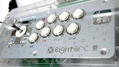 MEGATech Reviews   Eightarc Fusion Synthesis Professional FightStick for Xbox 360, PS3 and PC   eightarc fusion 7 500x281